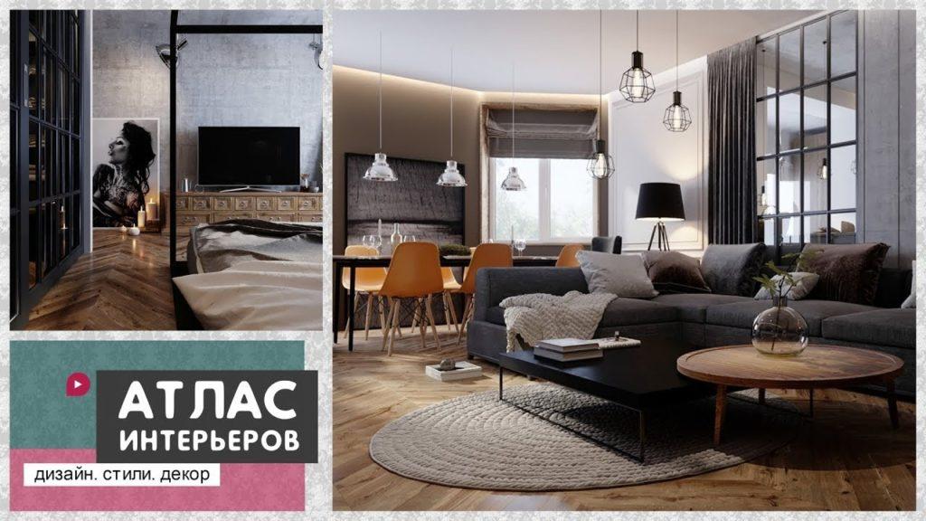 Обзор квартиры. Рум тур по двухкомнатной квартире в стиле эклектика