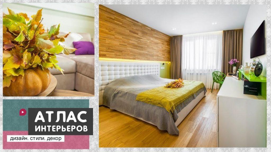 Обзор двухкомнатной квартиры 58 кв.м. Готовый интерьер с осенними мотивами. Тур по квартире