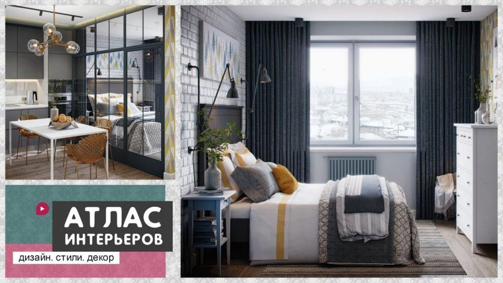Обзор квартиры в скандинавском стиле с элементами лофт. Готовый дизайн квартиры с перепланировкой